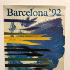 Affiches: CARTEL JUEGOS OLÍMPICOS BARCELONA 92. DISEÑO SAURA / TORRENTE. Lote 184349583