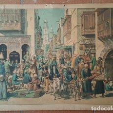 Carteles: ANTIGUA LAMINA ESCUELA ENSEÑANZA PUEBLO MARRUECOS PEGADA SOBRE CARTON DURO,CARTEL POSTER. Lote 184382333