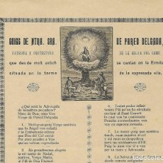 Carteles: GOIGS - GOIGS DE NTRA. SRA. DE PARED DELGADA - LA SELVA DEL CAMP. Lote 185886146