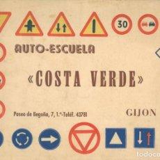 Carteles: AUTO-ESCUELA COSTA VERDE GIJÓN (FOLLETO). Lote 190695825
