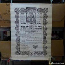 Carteles: SOLEMNE OCTAVA Y ACTOS EN HONOR DE LA APARECIDA IMAGEN DE MARIA SANTISIMA DE LOS MILAGROS 1987. Lote 194206672