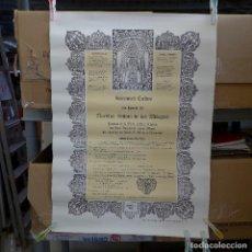 Carteles: CARTEL DE LOS SOLEMNES CULTOS EN HONOR DE NUESTRA SEÑORA DE LOS MILAGROS 1990. Lote 194227735
