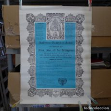 Carteles: SOLEMNE OCTAVA Y ACTOS EN HONOR DE NUESTRA SEÑORA DE LOS MILAGROS 1988. Lote 194241113