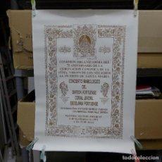 Carteles: CARTEL DEL CONCIERTO MARIOLOGICO DEL ORFEON PORTUENSE. Lote 194249221
