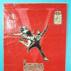Carteles: CARTEL V CAMPEONATO DEL MUNDO DE PATINAJE ARTISTICO Y DANZA, BARCELONA 1955. Lote 194721537