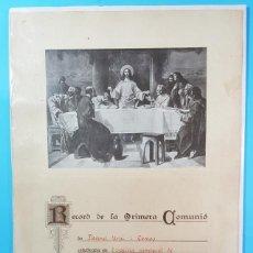 Carteles: CARTEL LAMINA DIPLOMA RECORD DE LA PRIMERA COMUNIO 1925, RECUERDO COMUNION, 46 X 31.50 CM. Lote 194761223