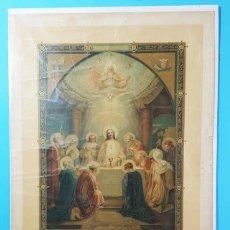 Carteles: CARTEL LAMINA DIPLOMA RECUERDO PRIMERA COMUNION 1927, COLEGIO SAN PEDRO APOSTOL REUS 4 X 29 CM. Lote 194761537