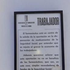 Carteles: CARTEL INFORMATIVO DE FARMACIA ENMARCADO COLEGIO DE FARMACÉUTICOS DE MURCIA AÑOS 80. Lote 195275535