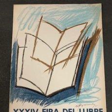 Carteles: CARTEL / POSTER - RAFOLS CASAMADA - FERIA DEL LIBRO ANTIGUO Y MODERNO - BARCELONA 1985. Lote 195484295