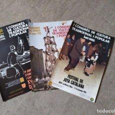 Carteles: 3 PÓSTERS I CONGRESO DE CULTURA POPULAR Y TRADICIONAL CATALANA 1982. Lote 196018865
