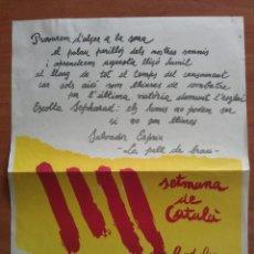 Carteles: 1975 SETMANA DE CATALÀ - BADALONA. Lote 197285048
