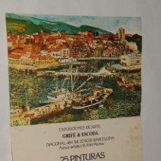 Carteles: POSTER -CARTEL - EXPOSICION DE ARTE GRIFE & ESCODA - HENNING MANTHE - BARCELONA 1980. Lote 198954105