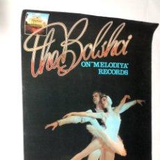 Carteles: POSTER - THE BOLSHOI (DANZA - BALLET) MOSCÚ. Lote 199051687