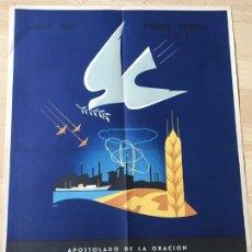 Carteles: (M) CARTEL ORIGINAL - APOSTOLADO DE LA ORACIÓN - INTENCIÓN MISIONAL ISLA DE OCEANIA, JULIO 1957. Lote 199466151