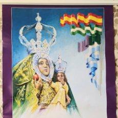 Carteles: CARTEL DE ROMERIA Y PROCESION DE LA HERMANDAD LA STMA VIRGEN DE LA CABEZA DE MALAGA. 2018. Lote 200025058