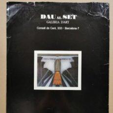 Carteles: ANTIGUO CARTEL EXPOSICIÓN ARTE - AMÈLIA RIERA. GENER 1978. GALERIA DAU AL SET. BARCELONA / C-344. Lote 200866045