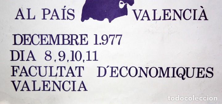 Carteles: CARTELL 1es JORNADES DE LA DONA AL PAÍS VALENCIÀ (DESEMBRE 1977). 43,5 CM X 31,5 CM - Foto 3 - 202943432