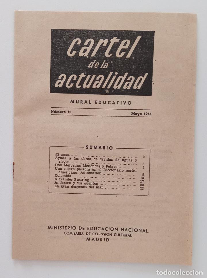 Carteles: GRAN CARTEL DE LA ACTUALIDAD. MURAL EDUCATIVO. NÚMERO 10 MAYO 1955. CON SU GUÍA. 112 X 77 - Foto 4 - 203317162