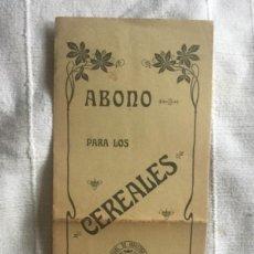 Carteles: DESPLEGABLE - ABONO PARA LOS CEREALES C SOCIEDAD GENERAL DE INDUSTRIA Y COMERCIO - 26X10,5. Lote 204322305
