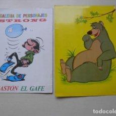 Carteles: POSTERS DE DIVERSOS PERSONAJES.. Lote 205104631