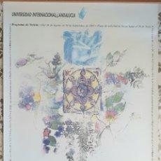 Carteles: CARTEL UNIVERSIDAD INTERNACIONAL DE ANDALUCIA.SEDE ANTONIO MACHADO.BAEZA.VERANO 1997. Lote 205699893