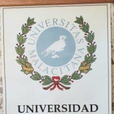 Carteles: CARTEL DE LA UNIVERSIDAD DE MALAGA. HACIA AÑO 2000. Lote 205701392