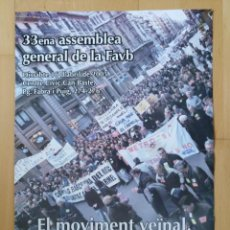Carteles: CARTEL 33 ASSEMBLEA FAVB 2005 (BARCELONA) ASOCIACIONES DE VECINOS. Lote 209740951