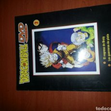 Carteles: POSTER CARATULA DE DRAGON BALL Z. Lote 211481966