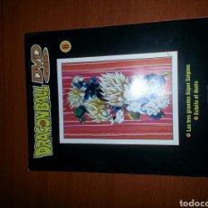 Carteles: POSTER DE DRAGON BALL Z CARATULA PELICULA. Lote 211482104