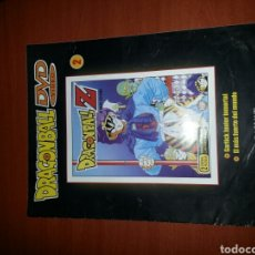Carteles: POSTER DE DRAGON BALL Z CARTEL PELICULA. Lote 211482270