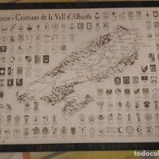 Carteles: LÁMINA ENMARCADA MOROS Y CRISTIANOS VALL DE ALBAIDA COMPARSAS FIESTAS VALENCIA ESPAÑA. Lote 212095945