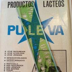 Carteles: CARTEL PATRIA 1970 VIRGEN DE LA ANGUSTIAS PULEVA BONAL. Lote 215098512