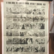 Carteles: AUCA II FERIA ANUAL DEL LIBRO DE OCASION, ANTIGUO Y MODERNO 1953. Lote 215550251