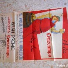 Carteles: CARTEL DE VUELTA CICLISTA A ANDALUCIA 1960 CRUZCAMPO. Lote 216930338