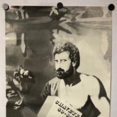 Carteles: CHAVETE (80-84). CARTEL PROMOCIONAL EXPOSICIÓN EN BILBAO DE JOSÉ CHAVETE RODRÍGUEZ (1984).. Lote 217153115