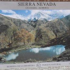 Carteles: CARTEL SIERRA NEVADA PARQUE NATURAL POSTER GRANADA ALMERÍA. Lote 217565861