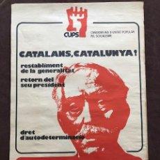 Carteles: POSTER - CARTEL - VOTA CUPS - CANDIDATURA D'UNITAT POPULAR PEL SOCIALISME. Lote 218621476