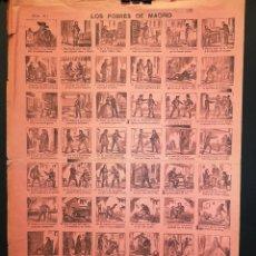 Affiches: AUCA - ALELUYA - LOS POBRES DE MADRID - 32 X 44 CM - PRINCIPIOS SIGLO XX. Lote 218962976