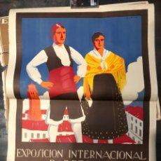 Carteles: MUY RARO CARTEL EXPOSICION INTERNACIONAL BARCELONA 1929 SEMANA ARAGONESA. Lote 219009427