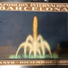 Carteles: CARTEL EXPOSICION INTERNACIONAL BARCELONA 1929 ORIGINAL. Lote 219009881