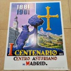 Carteles: CARTEL I CENTENARIO CENTRO ASTURIANO DE MADRID 1881-1981 - EDICIÓN NUMERADA DE 500 EJEMPLARES. Lote 222382021