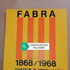 Carteles: CARTEL 30X38,5CMS POMPEU FABRA, BARCELONA 1969. Lote 227193215
