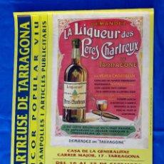 Affissi: CARTEL POSTER. EL CHARTREUSE DE TARRAGONA. MOSTRA DE AMPOLLES Y ARTICLES PUBLICITARIS, 1994.. Lote 230268080