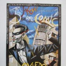 Carteles: CARTEL TERCER SALÓN DEL COMIC CIUDAD DE OVIEDO, AÑO 1986. Lote 235831480