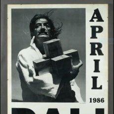 Carteles: DALÍ. CARTEL ORIGINAL ENMARCADO EXPOSICIÓN ABRIL 1986 EN THE EMBASSY GALLERY OF SPANISH ART. MIAMI.. Lote 236138935