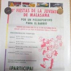 Affissi: CARTEL POLÍTICO TRANSICIÓN COMUNISTA CUC GUARDIA ROJA LCR. Lote 239864535