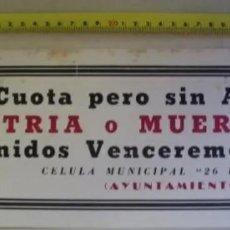 Carteles: CARTEL RARO .PATRIA O MUERTE.CELULA MUNICIPAL.. Lote 242955635