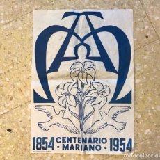 Carteles: CENTENARIO MARIANO, CARTEL 1954. Lote 244580205