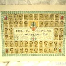 Carteles: LA CASERA SANS UNION DEPORTIVA CICLISTA CINCUENTENARIO AÑO 1971. MED. 32 X 44 CM. Lote 245349815