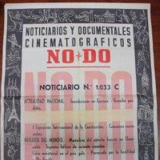 Carteles: CARTEL NO DO NOTICIARIOS Y DOCUMENTALES CINEMATOGRAFICOS CINE NODO Nº 1.033 C - GERONA 1962. Lote 248455695